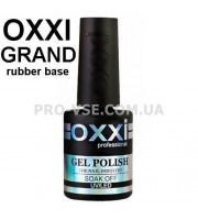 Oxxi GRAND rubber base каучуковая база 10 мл