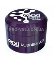 Oxxi GRAND rubber base каучуковая база 30 мл