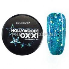 OXXI HOLLYWOOD Gel 02 Темно-голубой с бирюзовыми блестками (Окси Голливуд) фото | PRO-VSE