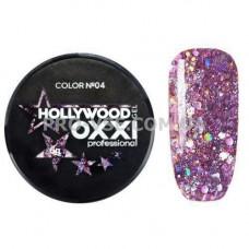 OXXI HOLLYWOOD Gel 04 Розовый (Окси Голливуд) фото | PRO-VSE