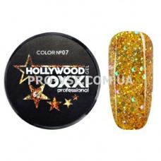OXXI HOLLYWOOD Gel 07 Золото, голографические блестки (Окси Голливуд) фото | PRO-VSE