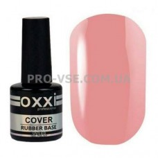 Oxxi COVER BASE № 03 (камуфлирующая каучуковая база) 10 мл фото | PRO-VSE
