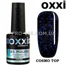 OXXI COSMO TOP, глиттерный топ для гель-лака 10 мл фото | PRO-VSE