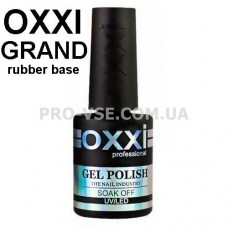 Oxxi GRAND rubber base каучуковая база 10 мл фото | PRO-VSE