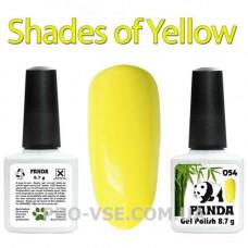 Гель-лак PANDA 054 (теплый желтый, эмаль) 8.7г фото