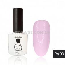 Гель-лак MB Pa 03 Pastel Collection натуральный розовый 8 мл фото | PRO-VSE