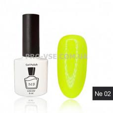 Гель-лак MB Ne-02 желтый неоновый Neon Collection, 8 мл фото   PRO-VSE