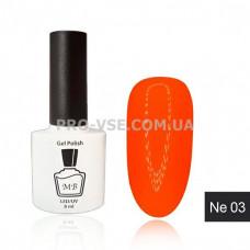 Гель-лак MB Ne-03 оранжевый неоновый Neon Collection, 8 мл фото   PRO-VSE