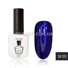 Гель-лак МВ ST-03 Синий с синими блестками 8 мл фото ногти | PRO-VSE