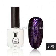 Гель-лак МВ ST-08 Фиолетовый, насыщенные микроблестки 8 мл фото ногти | PRO-VSE