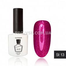 Гель-лак МВ ST-13 Малиново-розовый, насыщенные блестки 8 мл фото ногти | PRO-VSE