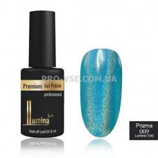 Жидкий пигмент LUMINA lux PRIZMA №009 бирюзовый, эффект призмы 8мл фото ЛЮМИНА люкс | PRO-VSE