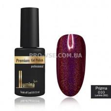 Жидкий пигмент LUMINA lux PRIZMA №010 бордовый, эффект призмы 8мл фото ЛЮМИНА люкс | PRO-VSE