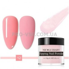 Дип-пудра NicoleDiary ND-12 розовая, эмаль 10г фото в работе   PRO-VSE