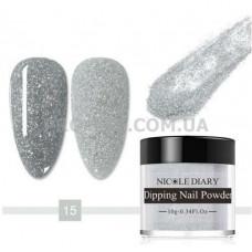 DIP-пудра NicoleDiary ND-15 серебро, блестки 10г фото в работе   PRO-VSE