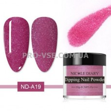 Дип-пудра NicoleDiary ND-A19 марсала, микроблеск 10г фото в работе   PRO-VSE