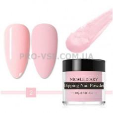 DIP-пудра NicoleDiary ND-02 нежно розовый, эмаль 10г фото в работе   PRO-VSE