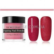 DIP-пудра NicoleDiary ND-02 малиново-красный, эмаль 10г фото в работе   PRO-VSE