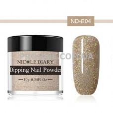 DIP-пудра NicoleDiary ND-E04 светлое золото, голографические блестки 10г фото в работе | PRO-VSE
