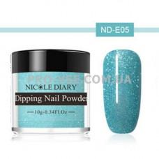 DIP-пудра NicoleDiary ND-E05 голубой, голографические блестки 10г фото в работе   PRO-VSE