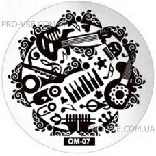 Диск для стемпинга OM 07