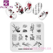 Пластина для стемпинга KADS CHINESE 005 фото | PRO-VSE