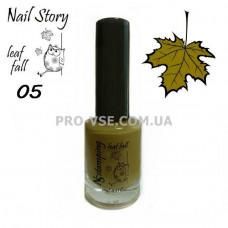 Nail Story лак для стемпинга осенний 05 Оливковый фото   PRO-VSE