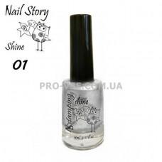 Nail Story Shine лак для стемпинга глиттерный №01 Серебро фото | PRO-VSE