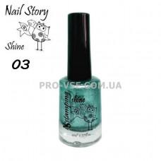 Nail Story Shine лак для стемпинга №03 Бирюзовый глиттерный фото | PRO-VSE