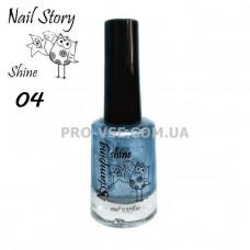 Nail Story Shine лак для стемпинга №04 Голубой глиттерный фото | PRO-VSE