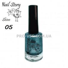 Nail Story Shine лак для стемпинга №05 Яркий голубой глиттерный фото | PRO-VSE
