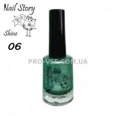 Nail Story Shine лак для стемпинга №06 Зеленый глиттерный фото   PRO-VSE