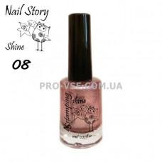 Nail Story Shine лак для стемпинга №08 Светло-розовый глиттерный фото | PRO-VSE