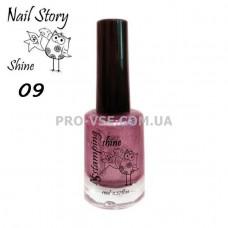 Nail Story Shine лак для стемпинга №09 Ярко-розовый глиттерный фото | PRO-VSE
