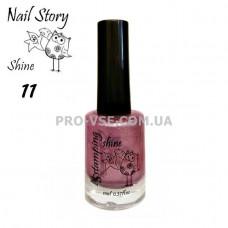 Nail Story Shine лак для стемпинга №11 Темно-розовый глиттерный фото | PRO-VSE