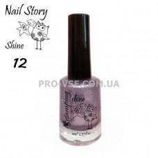 Nail Story Shine лак для стемпинга №12 Сиреневый глиттерный фото   PRO-VSE