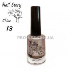 Nail Story Shine лак для стемпинга №13 Бежево-розовый глиттерный фото | PRO-VSE