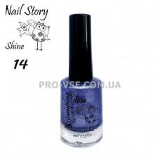 Nail Story Shine лак для стемпинга №14 Синий глиттерный фото   PRO-VSE