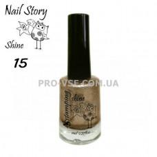 Nail Story Shine лак для стемпинга №15 Светлое золото глиттерный фото | PRO-VSE