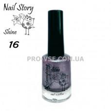 Nail Story Shine лак для стемпинга №16 Фиолетовый глиттерный фото | PRO-VSE