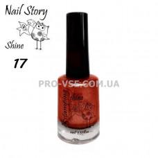 Nail Story Shine лак для стемпинга №17 Красный глиттерный фото   PRO-VSE