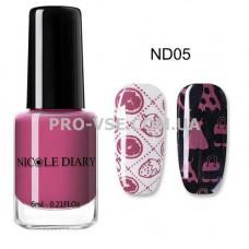 Лак для стемпинга NICOLE DIARY 05 розовый 6мл