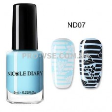 Лак для стемпинга NICOLE DIARY 07 голубой 6 мл