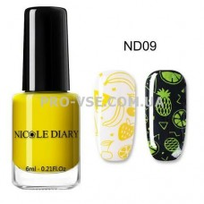 Лак для стемпинга NICOLE DIARY 09 желтая 6 мл