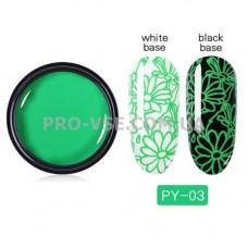 Гель-паста для стемпинга 03 Зеленая PictYou 5 мл фото | PRO-VSE