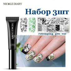 Набор для стемпинга NicoleDiary 3 в 1 Пластина NicoleDiary-076 и две гель-пасты фото | PRO-VSE