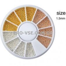 Бульонки металл 3 цветов 1.5мм (золото, розовое золото и серебро) в коробке карусельке