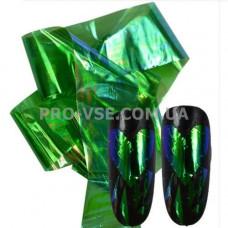 Фольга #14 Бирюзовый зеленый Эффект Битое стекло фото | PRO-VSE