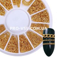 Украшения металлические цепочки Золото в коробке-карусельке