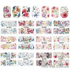 Набор водных наклеек для ногтей A 1381-1392 цветы 12шт